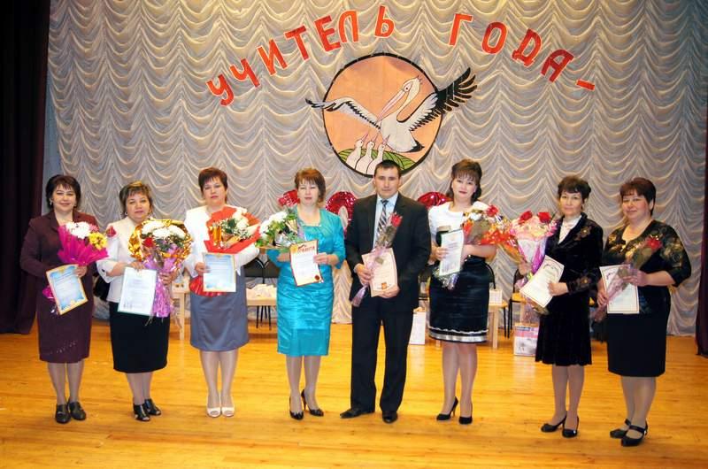 Фото для конкурса учитель года